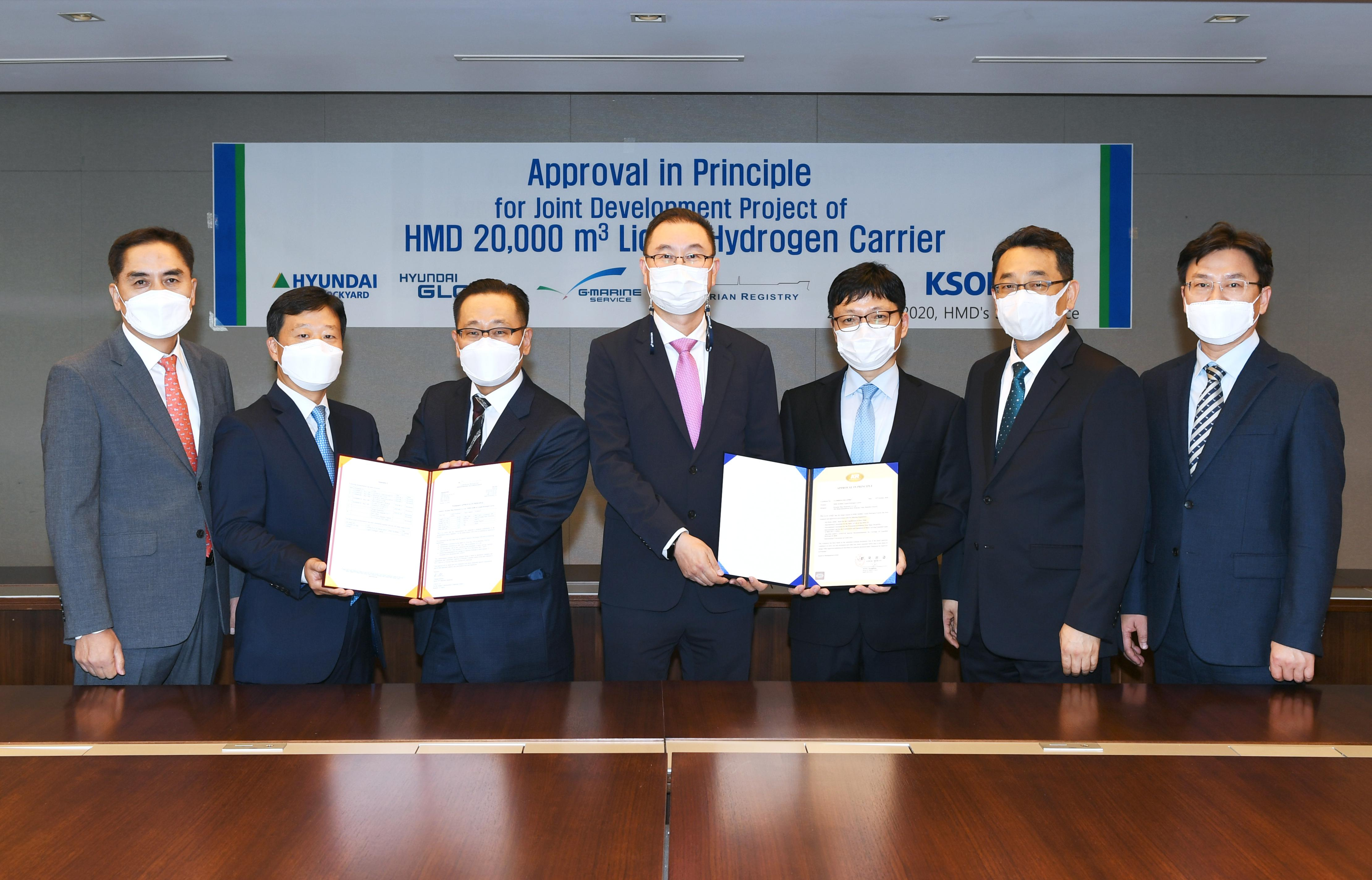 HHI & LISCR Signing Ceremony