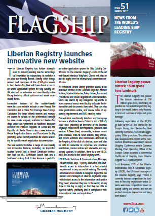 Flagship Newsletter, Issue 51 (March 2017)