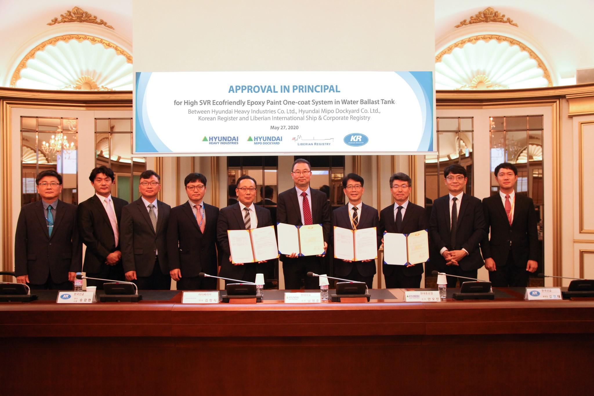 Certification award ceremony for eco-friendly 1 Coat System (AIP) held at the Korean Register of Shipping
