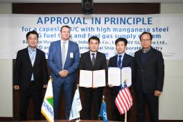 Hand-over ceremony, Jae-eul Kim, Chief Technology Officer (CTO) of HHI, received the AIP certificates from Thomas Klenum, LISCR Technical Director and Sung-ho Shin, DNV GL Key Account Manager
