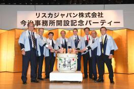 Imabari Office Opening Party