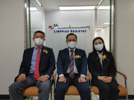 LISCR Korea Busan Opening