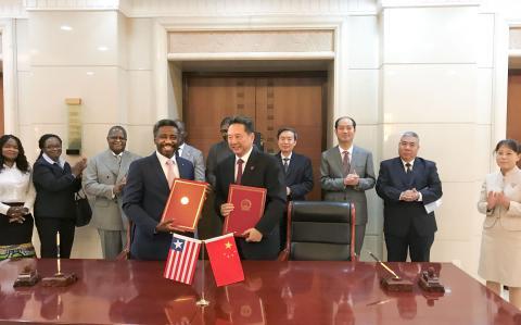 Liberia renews historic China agreement