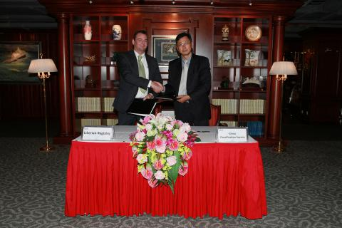 Liberian Registry and CCS sign MoU